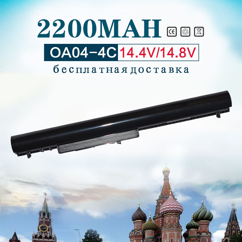Laptop Battery For HP For COMPAQ OA03 OA04 TPN-F112 TPN-Q129 TPN-Q131 TPN-Q130 TPN-Q132 For Pavilion 14 15 240 250 HSTNN-LB5S