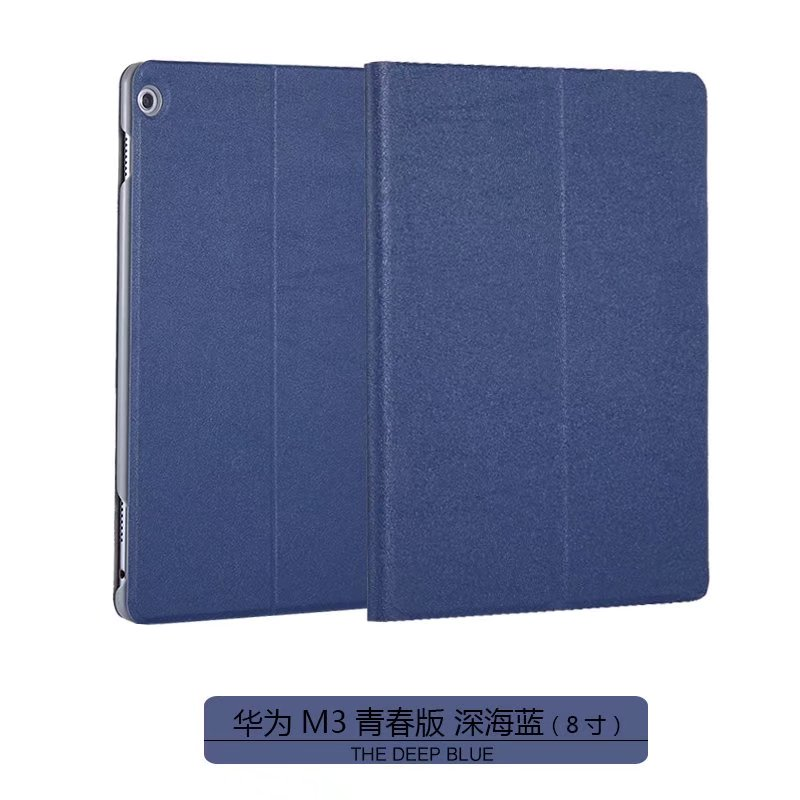 Leather Case for Huawei MediaPad M3 Lite 10 10.0 10.1 BAH-W09 BAH-AL00 tablet case Magnet Flip Cover protective shell case for huawei mediapad m3 lite 8 case cover m3 lite 8 0 inch leather protective protector cpn l09 cpn w09 cpn al00 tablet case