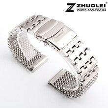 24 мм браслет для серебрянных часов из нержавеющей стали. Высококачественнй материал, безопасная застежка. Бесплатная доставка.