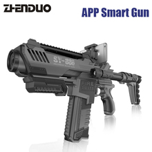 ZhenDuo Jouets SY886 CS Interactif Gel D'eau Gun Gun Simulation Électrique Burst Jouet