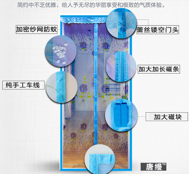 New Upgrade Encryption 2 Colors Magnet Mosquito Net Curtains Tulle Window Door Screen Magnetic Moustiquaire Porte