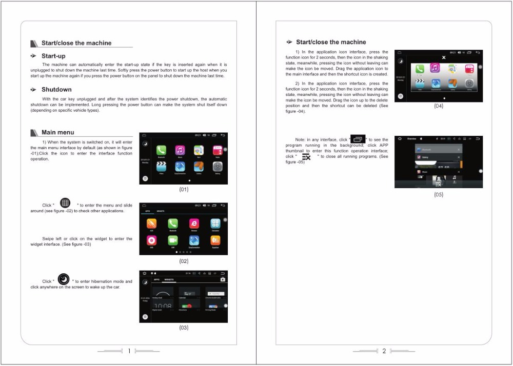 USD Navigation touch Multimedia 21