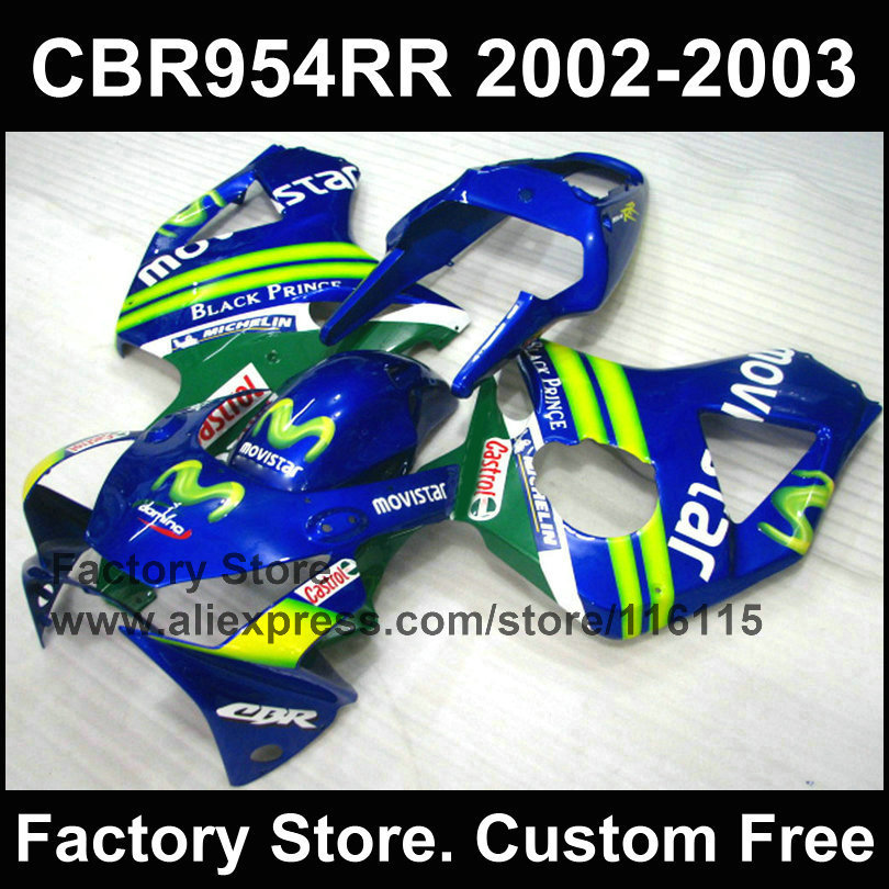 ABS plastic fairings set for  CBR 900RR fireblade CBR954RR 2002 2003 CBR900RR 03 02 movistar motorcycle fairing body parts