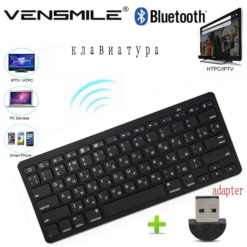 2016 best english russian keyboard bluetooth keyboard for Best home office wireless keyboard