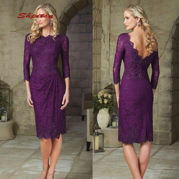 Purple Long Sleeve Lace Mother of the Bride Dresses for Weddings Knee Length Sexy Evening Gowns Groom Godmother Dresses