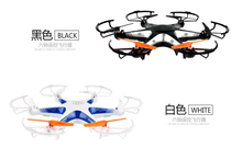 WIFI FPV rc drone H806W 2.4G 4ch 6-axis rc quadcopter fpv drone can add Wifi camera remote control toys for child best gifts