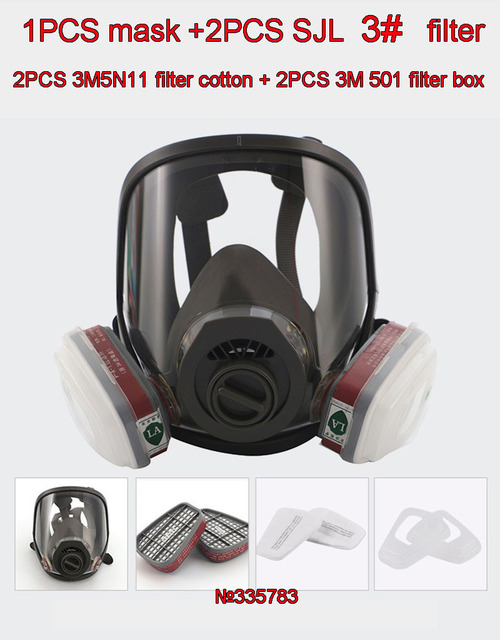 B mask