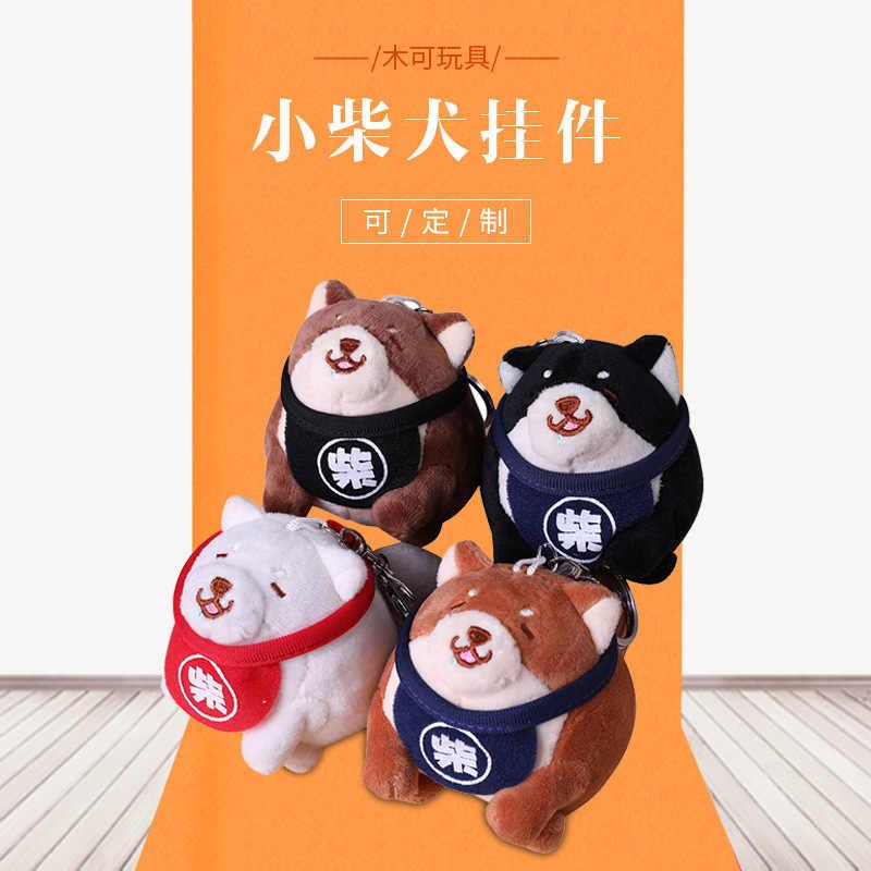 New Animal Dos Desenhos Animados Brinquedos de Pelúcia Criativo Cão Shiba Inu Boneca Brinquedo Do Cão Chaveiro Schoolbag Backpack Pingente