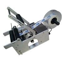 Máquina de etiquetado de botellas de vidrio pequeñas a precio de fábrica  máquina de etiquetado de latas|machine factories|machine machine|machine labels -