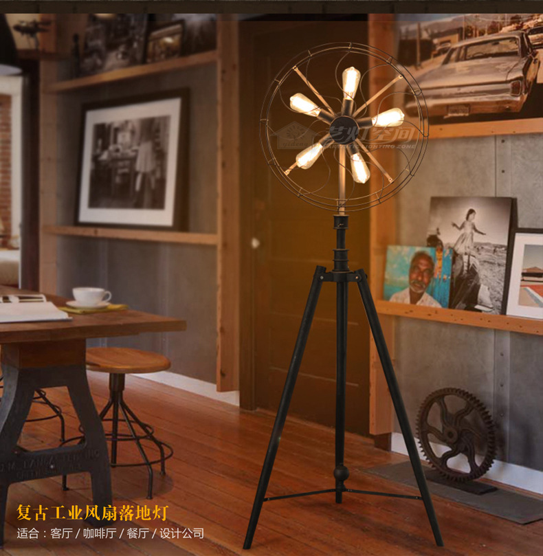 American Country Loft Industrial Fan Floor Lamp Wrought