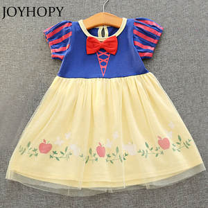 JOYHOPY Kids Girls Dresses Party Cosplay Dress Princess Children Clothing for Halloween Costumes