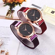 Waterproof Watch Women Fashion Rose Gold Quartz Clock Ladies Casual Starry Sky Magnetic Wristwatches Female Diamond Gold Watches цена