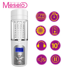 Meselo Rotating Sucking Male Masturbator Electric Vibrator Voice Interaction Blowjob Pussy Vagina Sex Toys For Men Masturbatings
