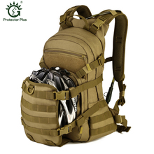 Cycling Tactical Mountaineering Backpack