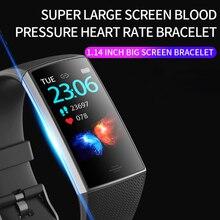 Waterproof Sports Smart Bracelet Heart Rate Monitor Smart Band Fitness Tracker Wristband Sports Fitness Bracelet Pedometer цена