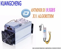 Fast Delivery Bitmain Dash Miner Antminer D3 Hash Rate 19 3 GH S 1200W With