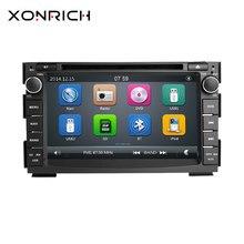 2 дин автомобильное радио DVD мультимедийный плеер для Kia Ceed 2010 2011 2012 Venga GPS навигационная система ГЛОНАСС аудио стерео головное устройство видео