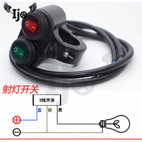 1 pair motorbike switch 22MM bar part motorcycle handlebar controller multi function headlight turn signal power moto switches