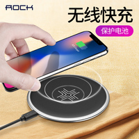 Rock Brand W10 QI Wireless Charger For Samsung S8 Plus S6 S7 Edge For IPhone X