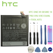 HTC Original High Quality B2PS5100 3000mAh Phone Battery For One X9 Desire 10 pro X9U X9E E56ML Replacement