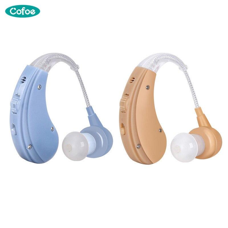 Cofoe перезаряжаемые BTE слуховой аппарат для пожилых людей/Потеря слуха усилитель звука уход за ушами инструменты 2 цвета Регулируемые слухов...