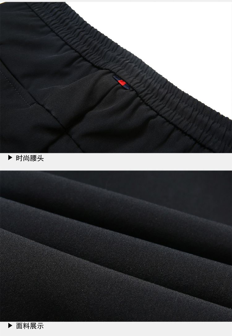Mens Warm Pants for Winter Korean Slim Fit Fleece Lined Trousers Skinny Stretch Trousers Male Casual Elastic Waist Fashion Young 22