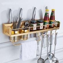 Золотая кухонная полка для хранения шкаф пространство Алюминиевая