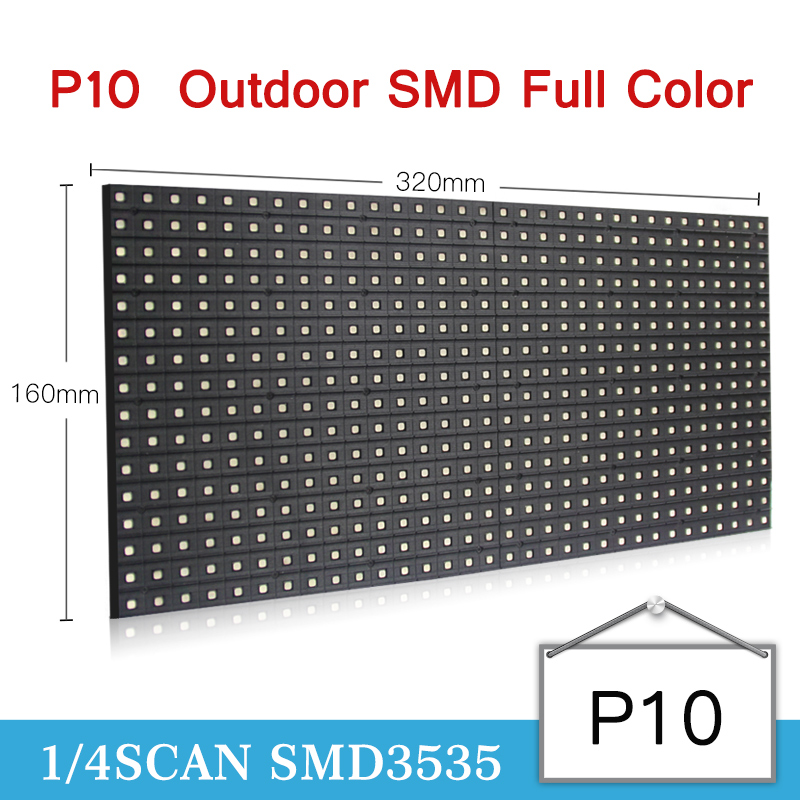 P10 Outdoor RGB LED module Panel 3in1 SMD Outdoor P10 LED Modules 320*160mm 32*16 pixels 1/4 scan full color SMD P10 LED panel