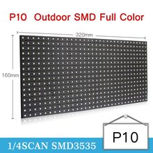 P10 Outdoor RGB LED module Panel 3in1 SMD Outdoor P10 LED Modules 320*160mm 32*16 pixels 1/4 scan full color SMD P10 LED panel цена
