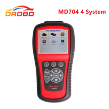 Новый Оригинальный Autel Maxidiag Elite MD704 С DS Модели Европейских Автомобилей Диагностический Инструмент Для 4 System Update Online