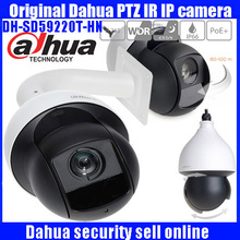 Original Dahua SD59220T-HN 2Megapixel Exmor CMOS 20x IR PTZ POE Network Dome Camera English version DH-SD59220T-HN