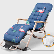 Chair Lazy-Sofa Fold Beach-Pool Home-Recliner Outdoor Siesta-Bed Nap Break Office Lunch