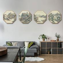 Chinese classical octagonal home landscape painting bedroom restaurant corridor Hanging painting Sofa background wall mural недорого