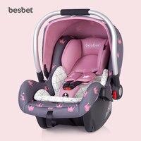 Besbet детская корзина безопасности сиденье новорожденный автомобиль портативная детская колыбель спальная корзина