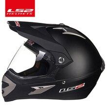 LS2 MX433 внедорожный мотоциклетный шлем с ветрозащитным щитом мотокросса шлемы для мужчин и женщин костюм утвержденный ECE