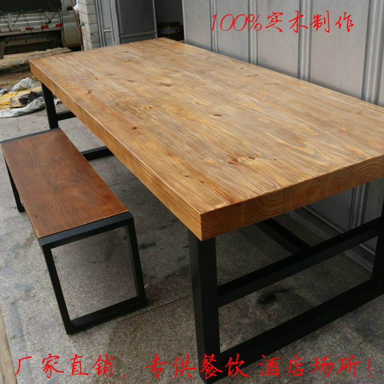 american retro wood to do the old wrought iron removable dinette table dining table bar table. Black Bedroom Furniture Sets. Home Design Ideas