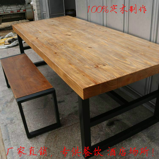 bois r tro am rique pour faire le vieux fer forg amovible table de dinette table manger bar. Black Bedroom Furniture Sets. Home Design Ideas