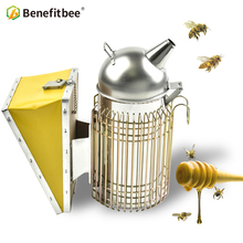 BENEFITBEE Bee Smoker Stainless Steel Beekeeping Smokers Leather Box Apiculture Equipment Accessories Tool Big Smoke
