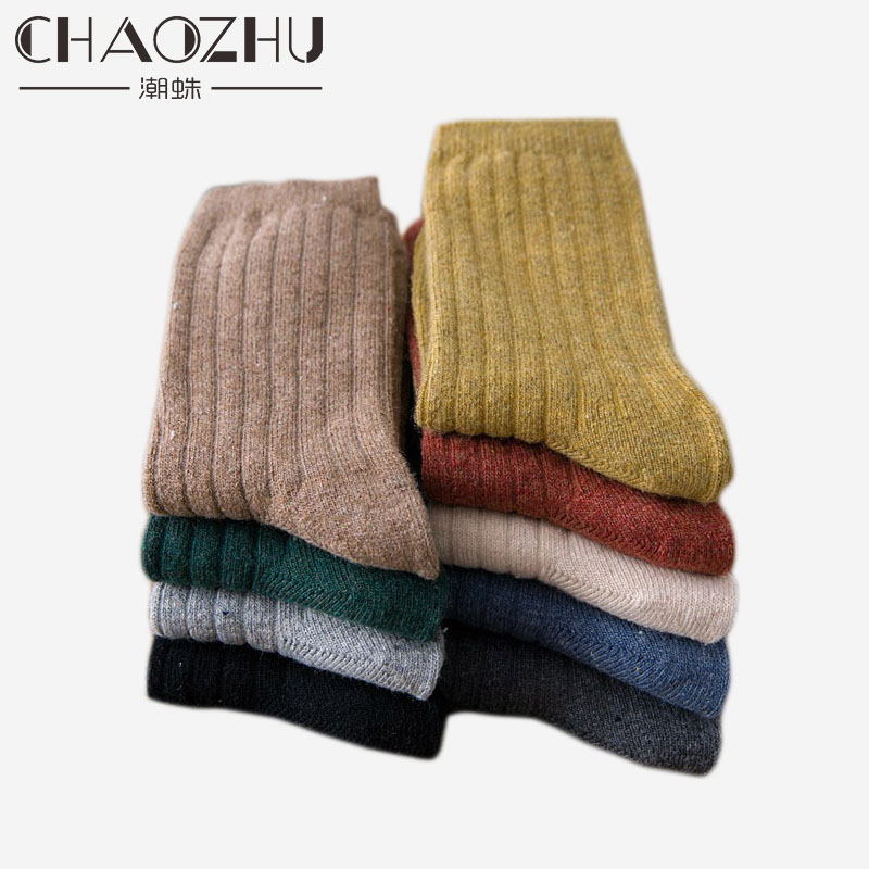 CHAOZHU Autumn Winter Wool Thicken Warm Basic Solid Colors Socks Rib Loose Stacked Basics Women