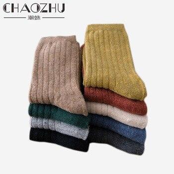 CHAOZHU Autumn Winter Wool Thicken Warm Basic Solid Colors Socks Rib Loose Stacked Basics Women - discount item  5% OFF Women's Socks & Hosiery