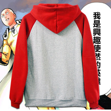 One Punch Man Hero Saitama Oppai Hoodie