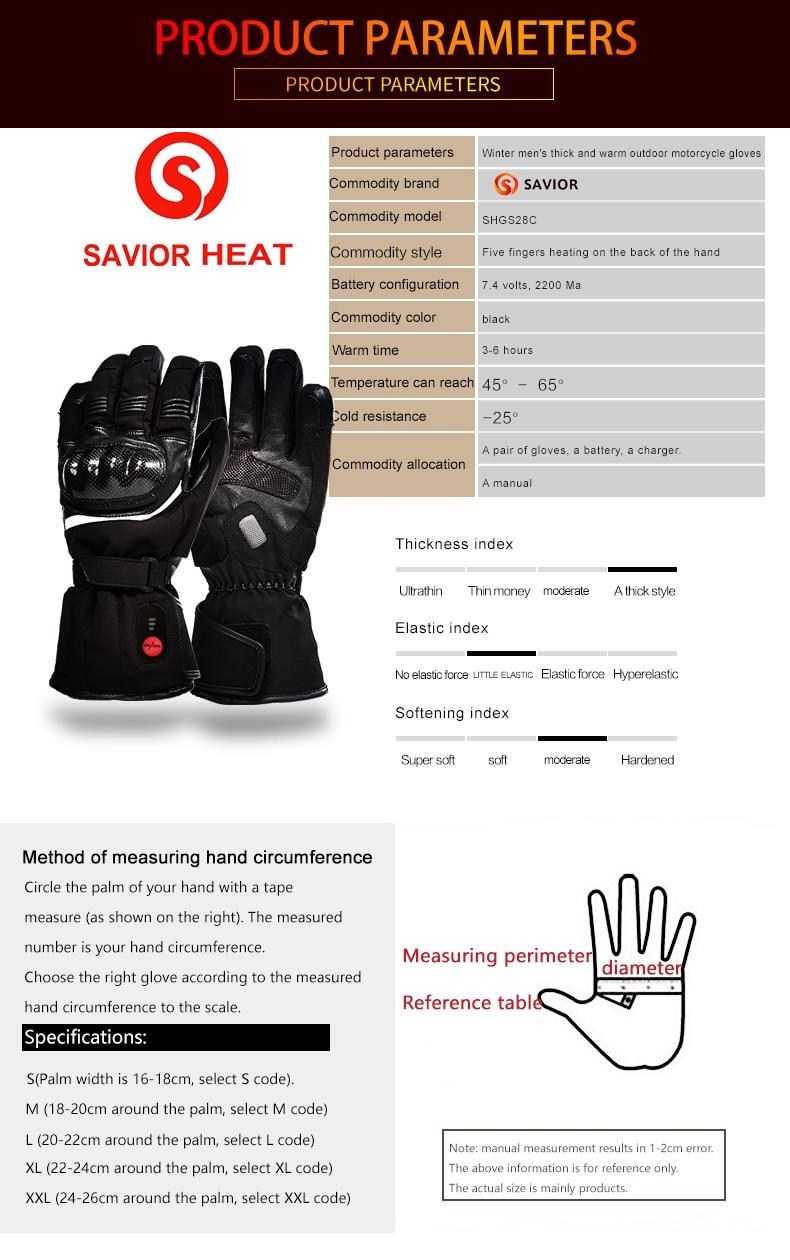 winter gloves sports