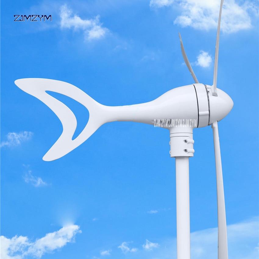 300W wind turbine generator household wind turbine 12V/24v wind power generation Z-300W Number of leaves 3pieces 1220mm diameter цена