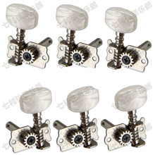 3R3L Guitar Tuning Pegs Keys Machine Heads Tuners For Acoustic Classical Guitar with White Pearl knob