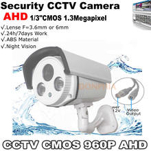 Оборудование безопасности AHD камера 1,3-МЕГАПИКСЕЛЬНАЯ Full HD Открытый камеры ВИДЕОНАБЛЮДЕНИЯ ИК ночного видения безопасности Аналоговые камеры с IRCUT 3 шт. ик огни