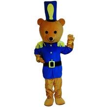 Brown Bear Mascot Costume Cartoon Langteng (TM)  High quality real picture