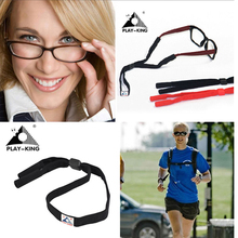 2016 New Adjustable Glasses Rope Four Color Nylon Eyeglass Cord Outdoor Sport Activities Free Shipping Patent Hight Quanlity