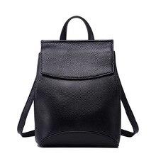 Пояса из натуральной кожи сумка Новинка 2017 года Корейская мода для отдыха кожаная сумка-рюкзак