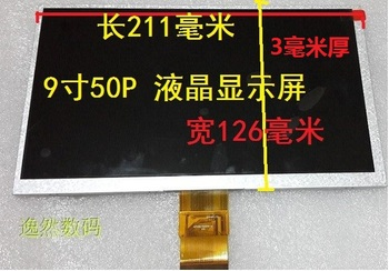SAST 10.1 inch display Nintaus machine singing old machine 50P LCD screen HW101F-0B-0C-50