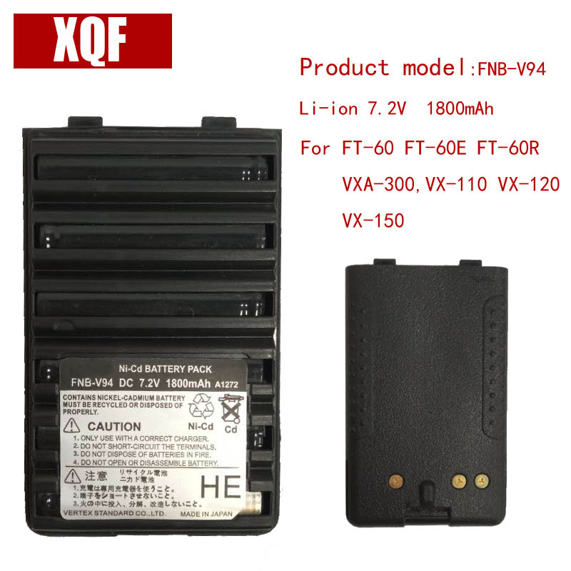 XQF 1800mAh 7,5V FNB-V94 Ni-CD-batteri for Yaesu / Vertex Radio FT-60 FT-60E FT-60R VXA-300, VX-110 VX-120 VX-150-radio